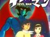 Devilman5