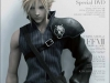 Recensione Final Fantasy Advent Children-0Anime-011
