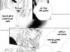 recensione-meine-liebe-manga-011