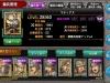 il-gioco-berserk-raging-waves-of-mercenaries-conquista-ios-011