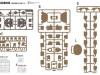 il-castello-nel-cielo-model-kit-11