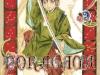 calendario-uscite-settimanali-planet-manga-223-11