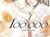 calendario-uscite-settimanali-planet-manga-220-06