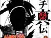 calendario-uscite-settimanali-planet-manga-220-13
