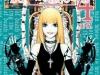 calendario-uscite-settimanali-planet-manga-220-14
