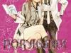 calendario-uscite-settimanali-planet-manga-205-06