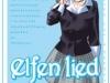 elfen-lied-7-205x310