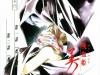 recensione-vampire-princess-miyu-anime-01