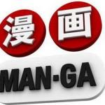 ¤ Man-Ga comunica il palinsesto di Gennaio 2019