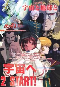 Diffusi due trailer del sesto OAV di Gundam Unicorn