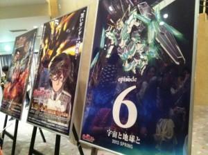 Proiettata una piccola andteprima di Gundam Unicorn Episodio 6
