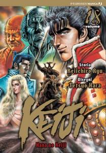recensione-hana-no-keiji