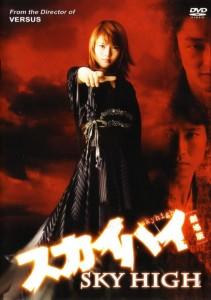 speciale-live-action-movie-parte-31