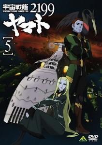 diffuna-una-anteprima-di-space-battleship-yamato-2199-parte-5