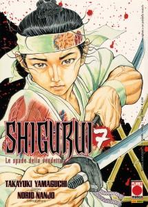 recensione-shigurui-le-spade-della-vendetta-manga
