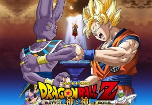 dragon-ball-z-battle-of-gods-in-home-video-dopo-lestate