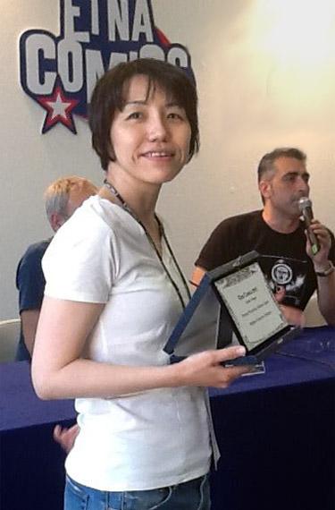 Keiko Ichiguchi