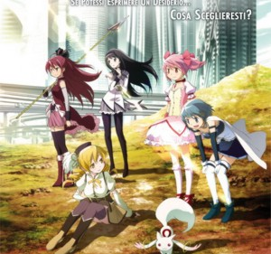 dynit-rende-disponibile-il-trailer-di-madoka-magica-movie-1