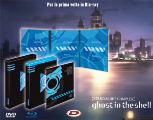 finalmente-disponibile-ghost-in-the-shell-sac-in-blu-ray