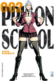 PrisonSchool2