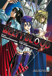 MeltyBlood2