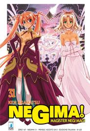 Negima31