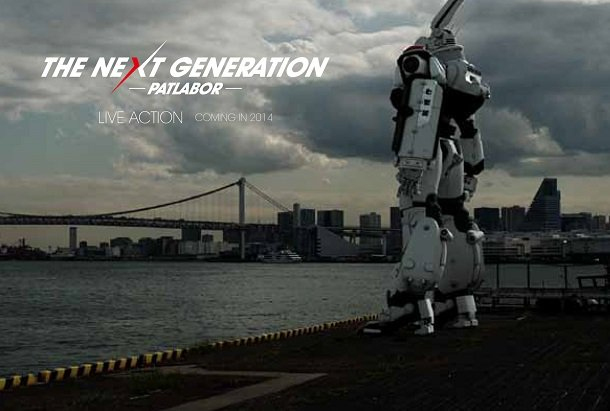 The-Next-Generation-Patlabor-poster1