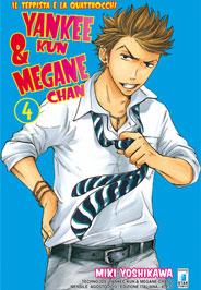 YankeeKun&MeganeChan4