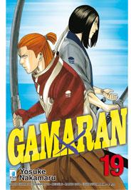Gamaran19