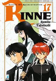 Rinne17