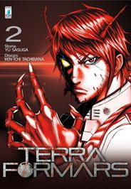 TerraFormars2