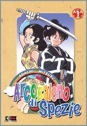 a-maggio-flashbook-edizioni-sconta-i-manga-del-25-02