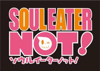 souleaternot_logo