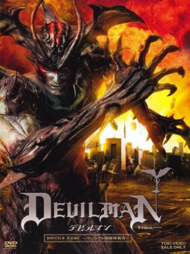 speciale-live-action-devilman-2004-02