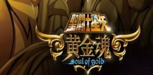 bandai-annuncia-saint-seiya-soul-of-gold
