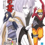 ¤ Kishimoto illustrerà il booklet speciale di The Last – Naruto the Movie