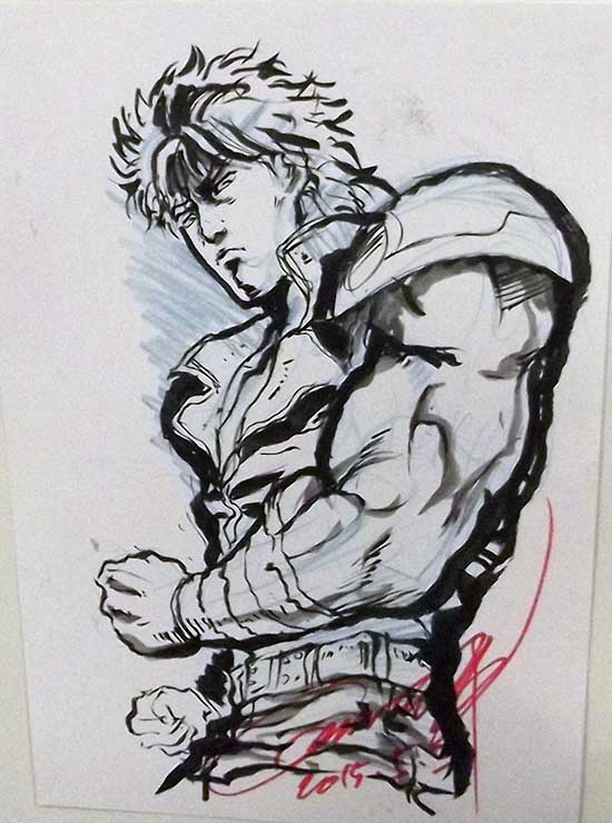 Ken il guerriero