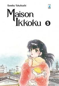 MaisonIkkoku_PE5