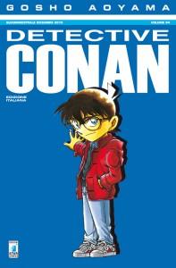 DetectiveConan84