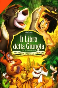 "Poster for the movie ""Il libro della giungla"""