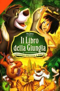 """Poster for the movie """"Il libro della giungla"""""""