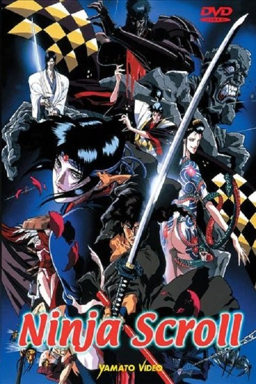 "Poster for the movie ""Ninja scroll"""