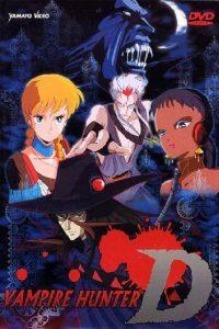 """Poster for the movie """"Vampire hunter D"""""""