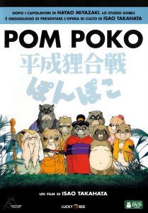 "Poster for the movie ""Pom Poko"""