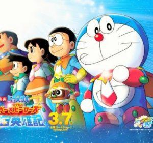 Doraemon - Il film: Nobita e gli eroi dello spazio