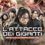 ¤ Planet Manga presenta L'attacco dei giganti - Segnale di contrattacco
