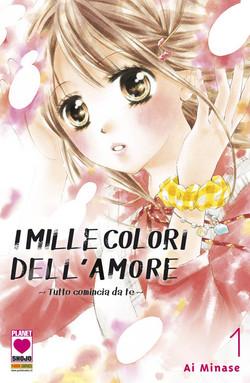 I mille colori dell'amore