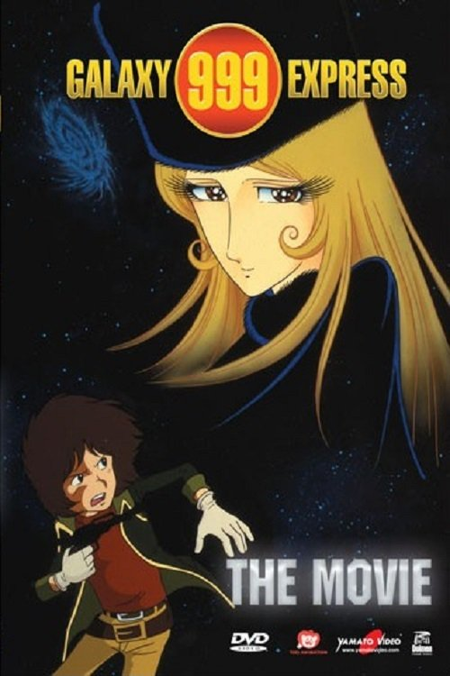 "Poster for the movie ""Galaxy Express 999 - Il film"""