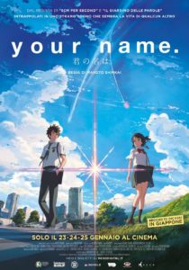 "Poster for the movie ""Your Name."""