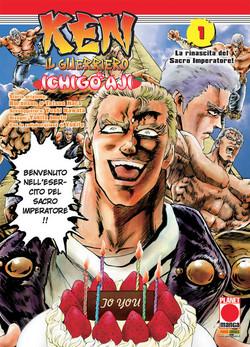 Ken il guerriero - Ichigo Aji
